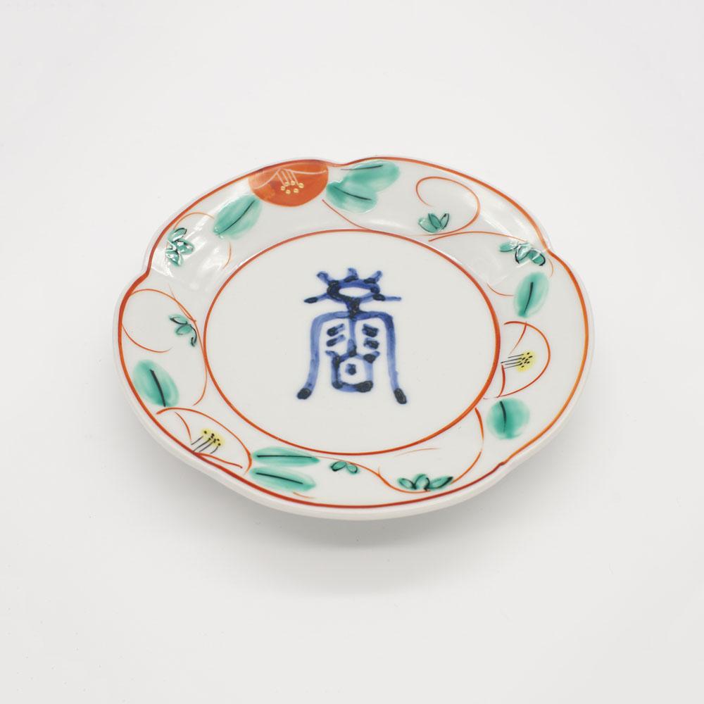 LP-12C 福字赤絵椿文 銘々皿